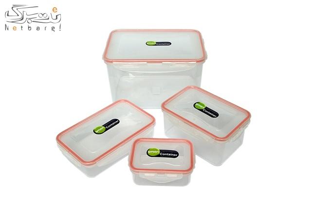 ظروف نگهداری لیمون کد ML16-3 بسته 4 عددی