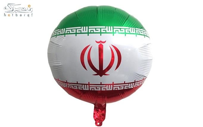 بادکنک فویلی پرچم ایران