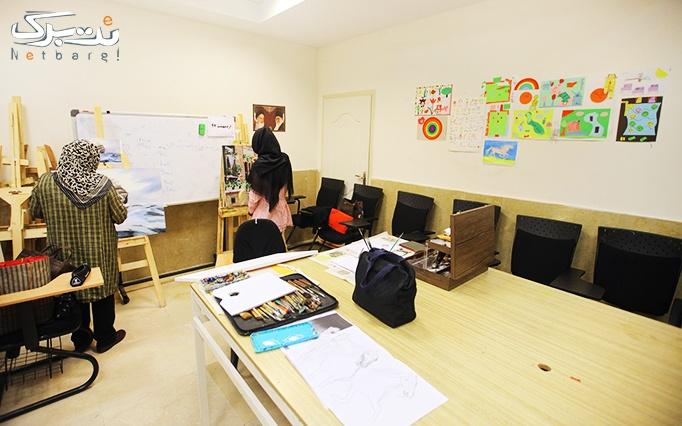 کارگاه ارتباط زوجین در سرای محله تجریش