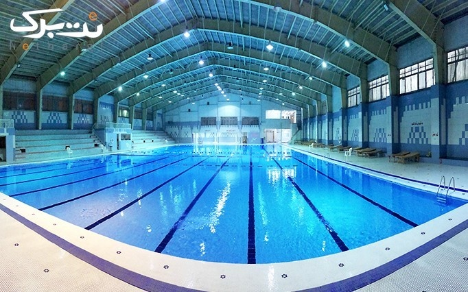 شنا و تفریح در استخر مجموعه ورزشی شهید کشوری