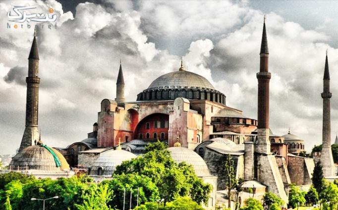 موسسه دانش ارم با آموزش زبان ترکی استانبولی