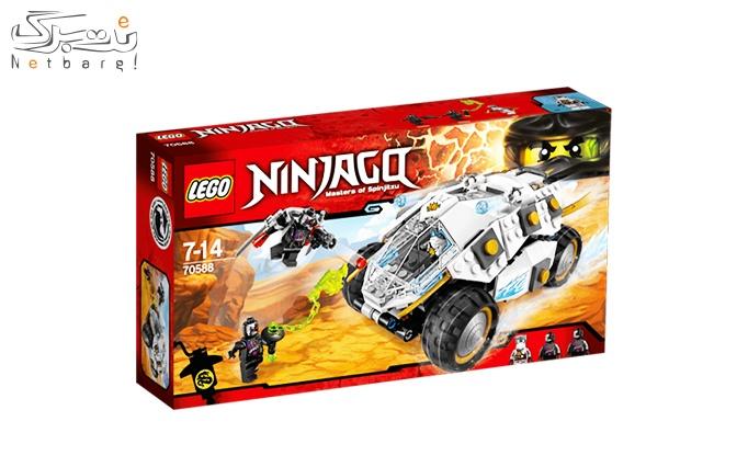 اسباب بازی لگو Lego Titanium Ninja Tumbler