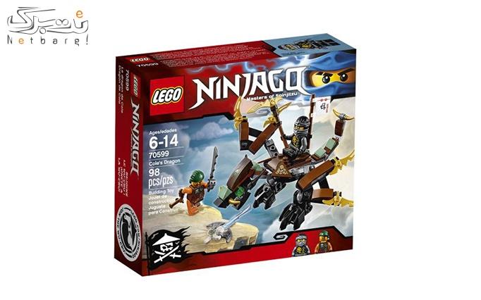 اسباب بازی لگو Lego Cole's Dragon