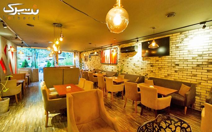 کافه رستوران لاوا با سرویس چای سنتی عربی و ویژه