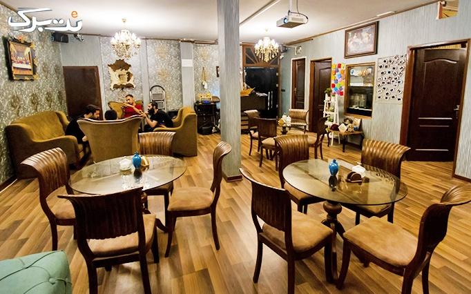 کافه رستوران وادی با سرویس سفره خانه ای دو نفره