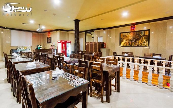 سرای سنتی عمارت الشمس با دیزی و چای سنتی دو نفره