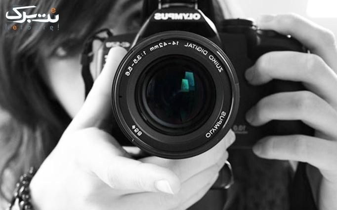 عکاسی حرفه ای در آتلیه نو عروس ها