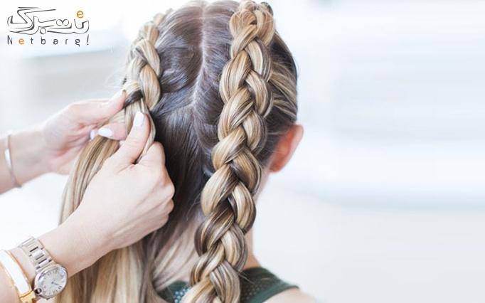 بافت مو و پاکسازی پوست در آرایشگاه اکیا