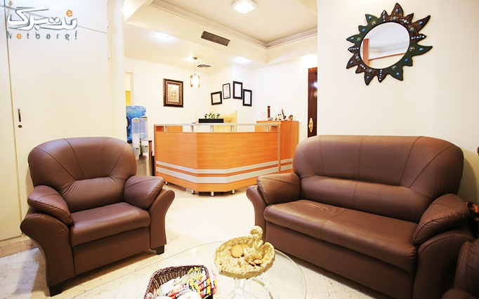 لاغری موضعی با کویتیشن در مطب دکتر محقق