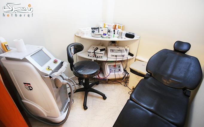 جوانسازی پوست صورت با RF در مطب دکتر محقق