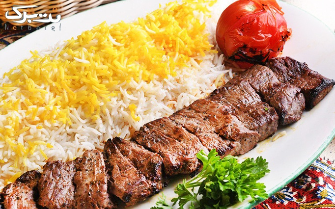 غذای هفت خوان امیر با منو غذای ایرانی