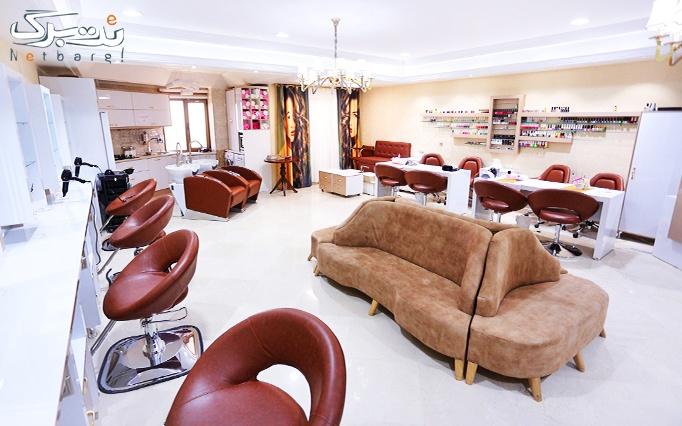 مانیکور و پدیکور ناخن در آرایشگاه بیوتی مارک