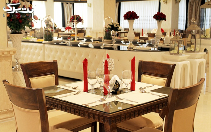 رستوران لوکس برازنده با منو شام و موسیقی