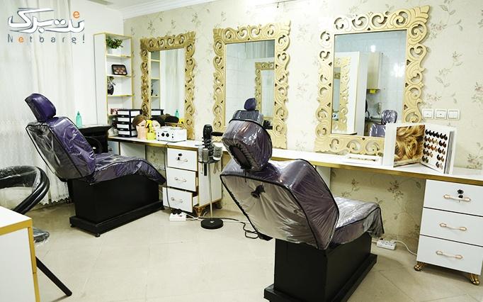 میکاپ یا شینیون مو در آرایشگاه ناهید رویان