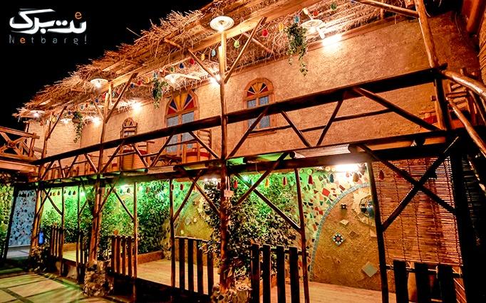 کافه رستوران عمارت میعاد با منو باز و چای سنتی