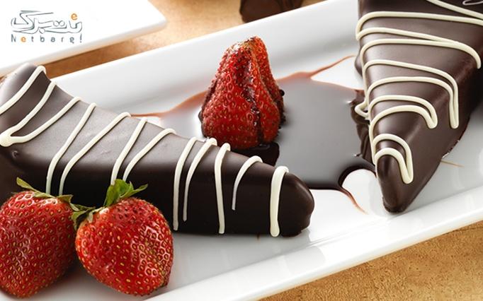 آموزش کیک در آموزشگاه صنایع غذایی رنگینه