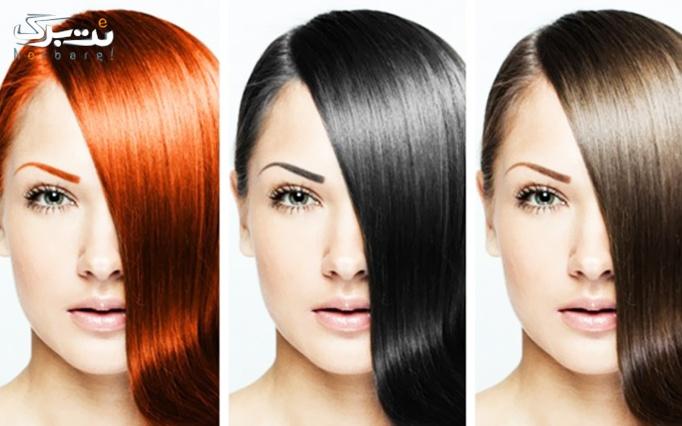 رنگ مو و مش فویلی و کوتاهی مو در آرایشگاه گلبو