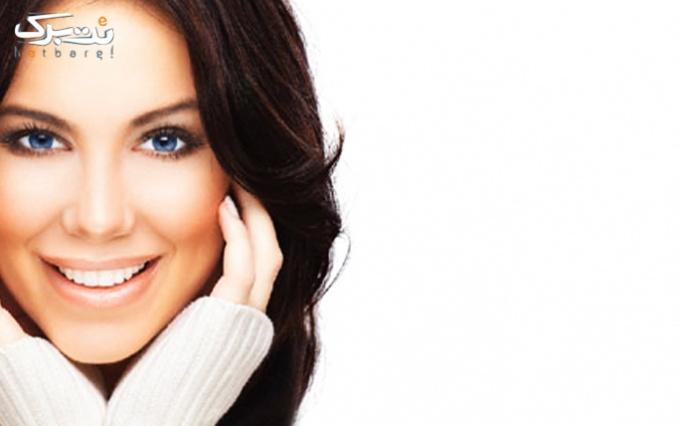 اصلاح صورت و ابرو در سالن زیبایی چهره گشا
