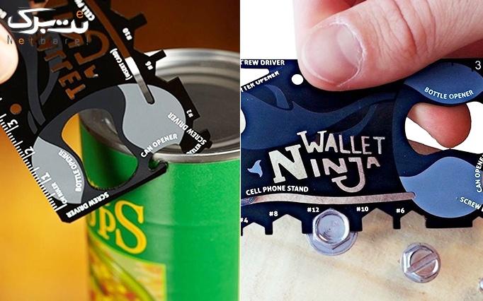آچار همه کاره نینجا والت Ninja Wallet