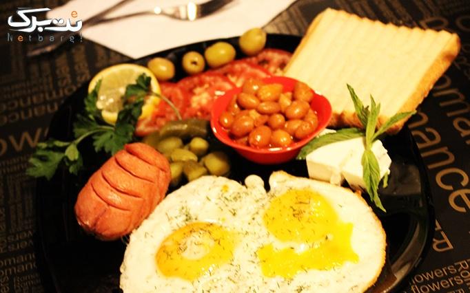 کافه حصار با منو باز صبحانه های مقوی و خوشمزه
