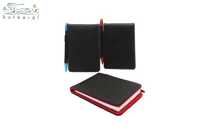دفترچه یادداشت چرم کد am 25.2