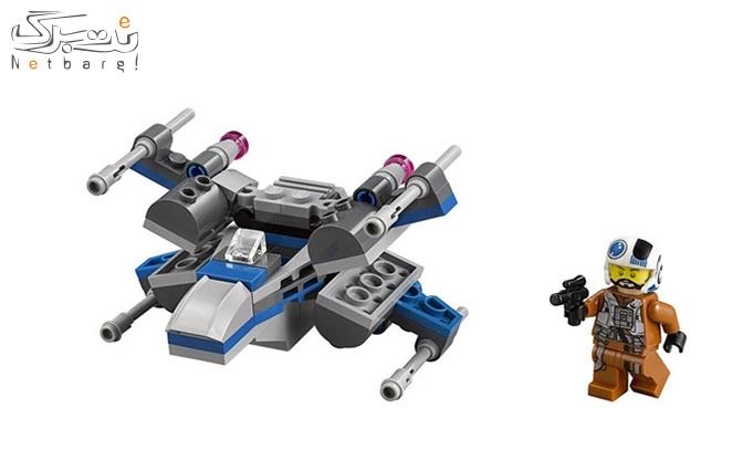 اسباببازی لگو Lego Resistance X-Wing Fighter