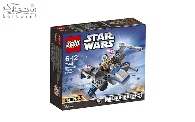 اسباب‌بازی لگو Lego Resistance X-Wing Fighter