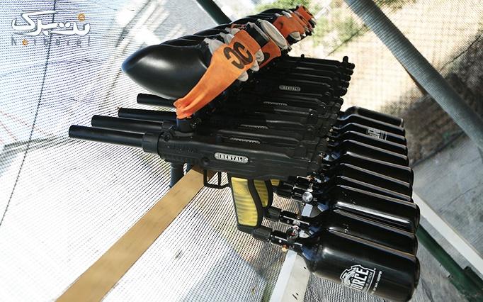 پینت بال فانتوم با ورودی و 400 گلوله اولیه