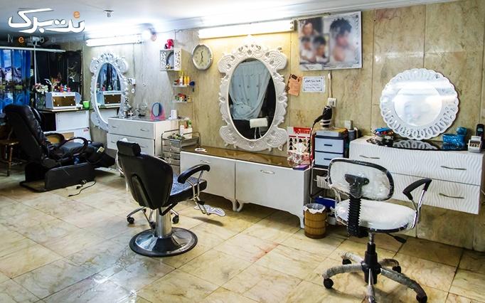 ریباندینگ مو در آرایشگاه ایران چهر