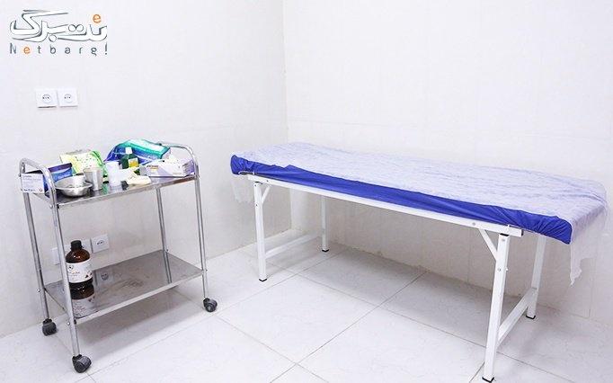 کاشت نگین بر روی دندان در درمانگاه تخصصی امیرالموم