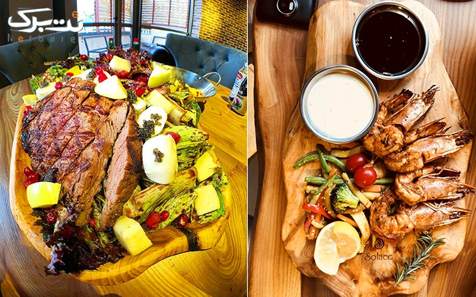 کافه سولیس با منو باز غذاهای متنوع و نوشیدنی