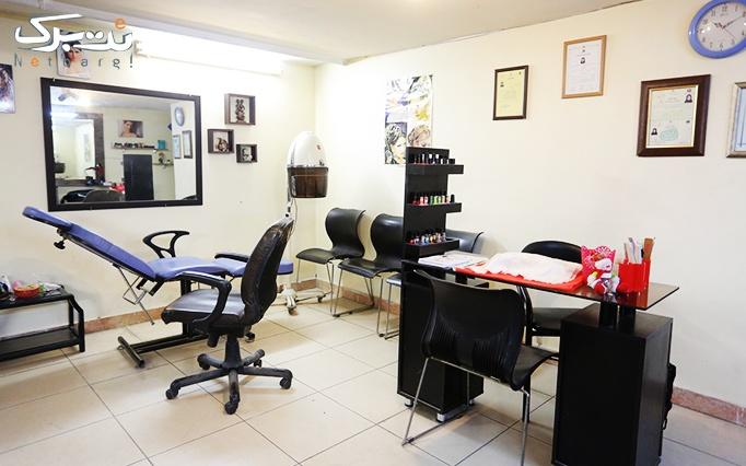 رنگ مو و بافت شاخه ای در آرایشگاه آنوشا