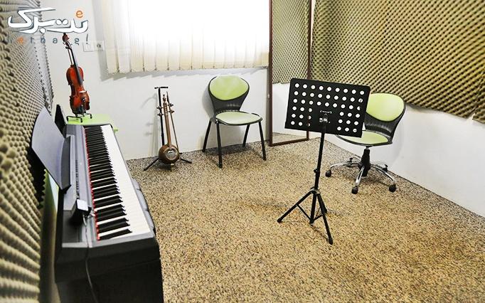 آموزش سازهای موسیقی در موسسه تنات