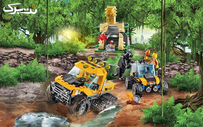 اسباب بازی لگو Lego Jungle Halftrack Mission