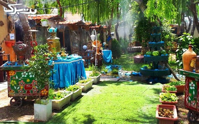 منو باز غذایی در باغ رستوران باغ بهشت