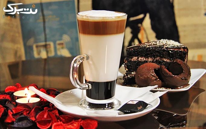 کافه پرستیژ با منو باز کافه، منو مزه یا غذایی