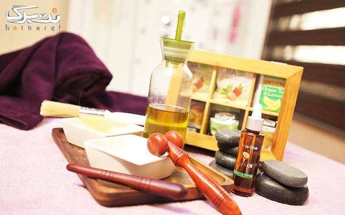ماساژ صورت، لیفت و آبرسانی در آرایشگاه رویال استار