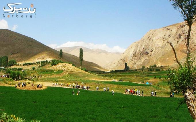 تور یک روزه روستای هرانده تا خمده