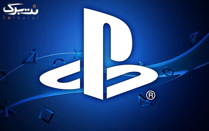 گیم نت لیون با بازی PS4 و شبیه ساز رانندگی