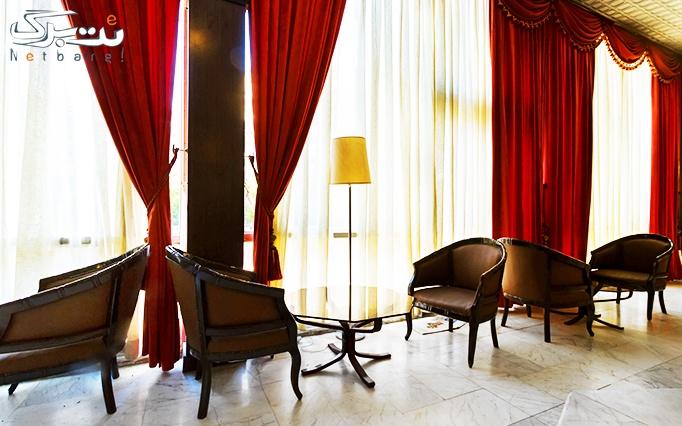 کافه شبانه روزی هتل پارسیان انقلاب با منو کافی شاپ