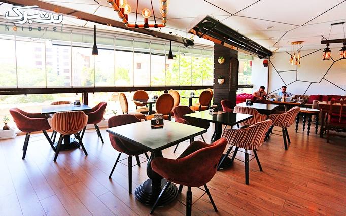 رستوران جدید و متفاوت سیمو با منو باز صبحانه