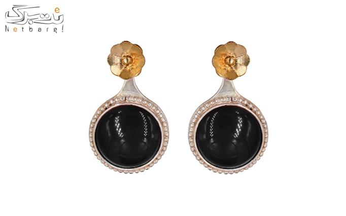 گوشواره نقره دو تکه گلفام سیاه ناردونه کد ear01