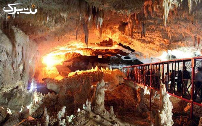 تور یکروزه غار کتله خور و گنبد سلطانیه