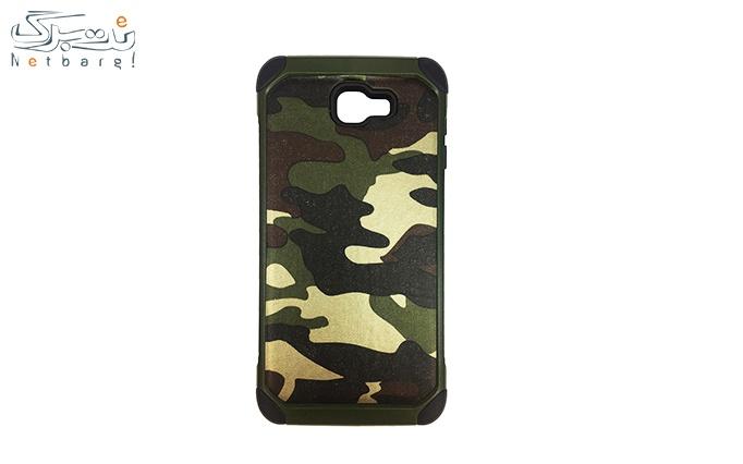 قاب چریکی موبایل NX Case