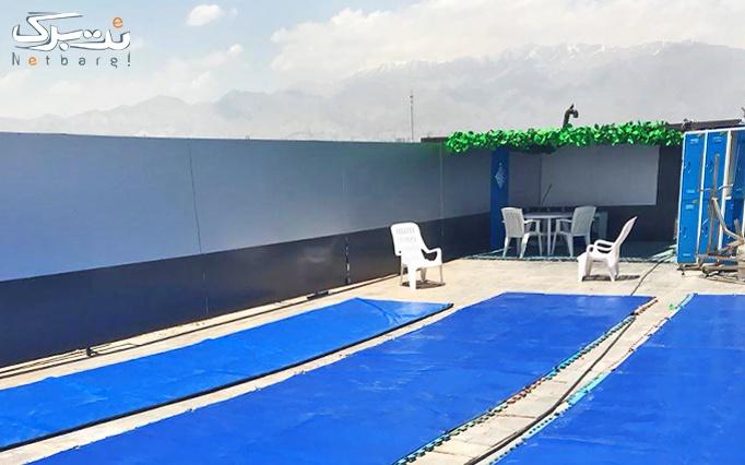 حمام آفتاب استخر البرز ویژه بانوان