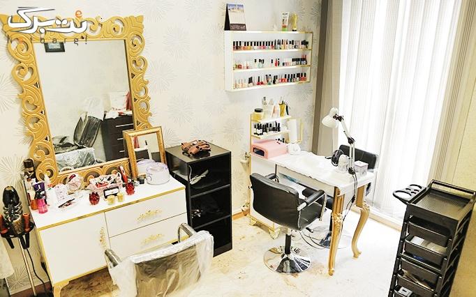 میکاپ صورت یا شینیون مو در آرایشگاه هفت سیما