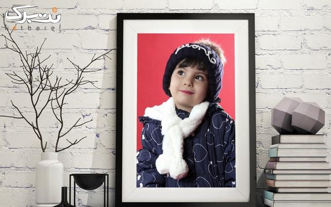 ثبت تصاویر کودک در آتلیه عکاسی کلبه سبز