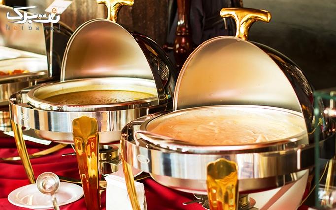 رستوران فلورانس گیشا با بوفه کامل صبحانه