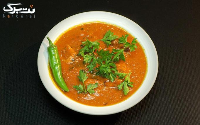 رستوران هندی راجا(هتل اوین) با غذاهای اصیل هندی