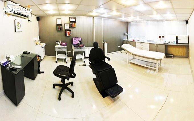 پاکسازی پوست در مطب دکتر آخوندزاده